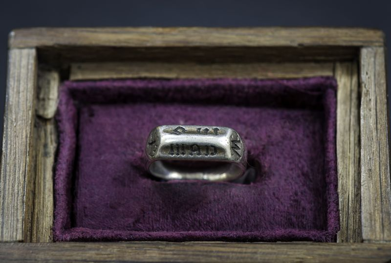 Joan of Arc's ring engraved with