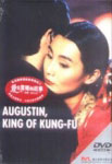 Augustin, King of Kung Fu